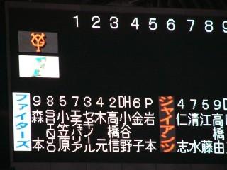 040320-05