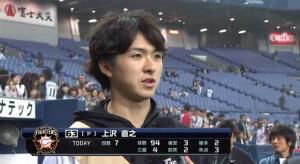63 上沢直之投手のヒーローインタビュー